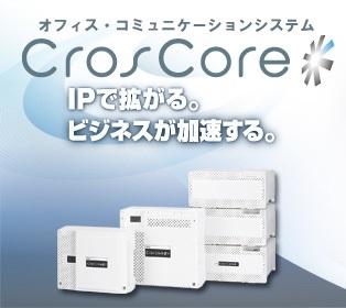 CrosCore