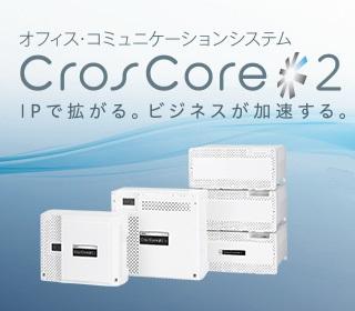 CrosCore2